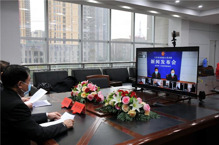 金湖法院召开首场网络视频新闻发布会