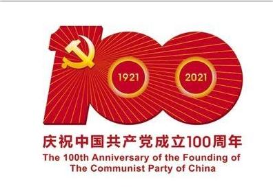 党史百年天天读 · 3月18日